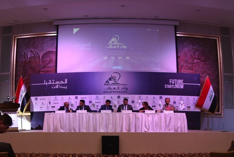 Launch of Ruwwad Al Iraq