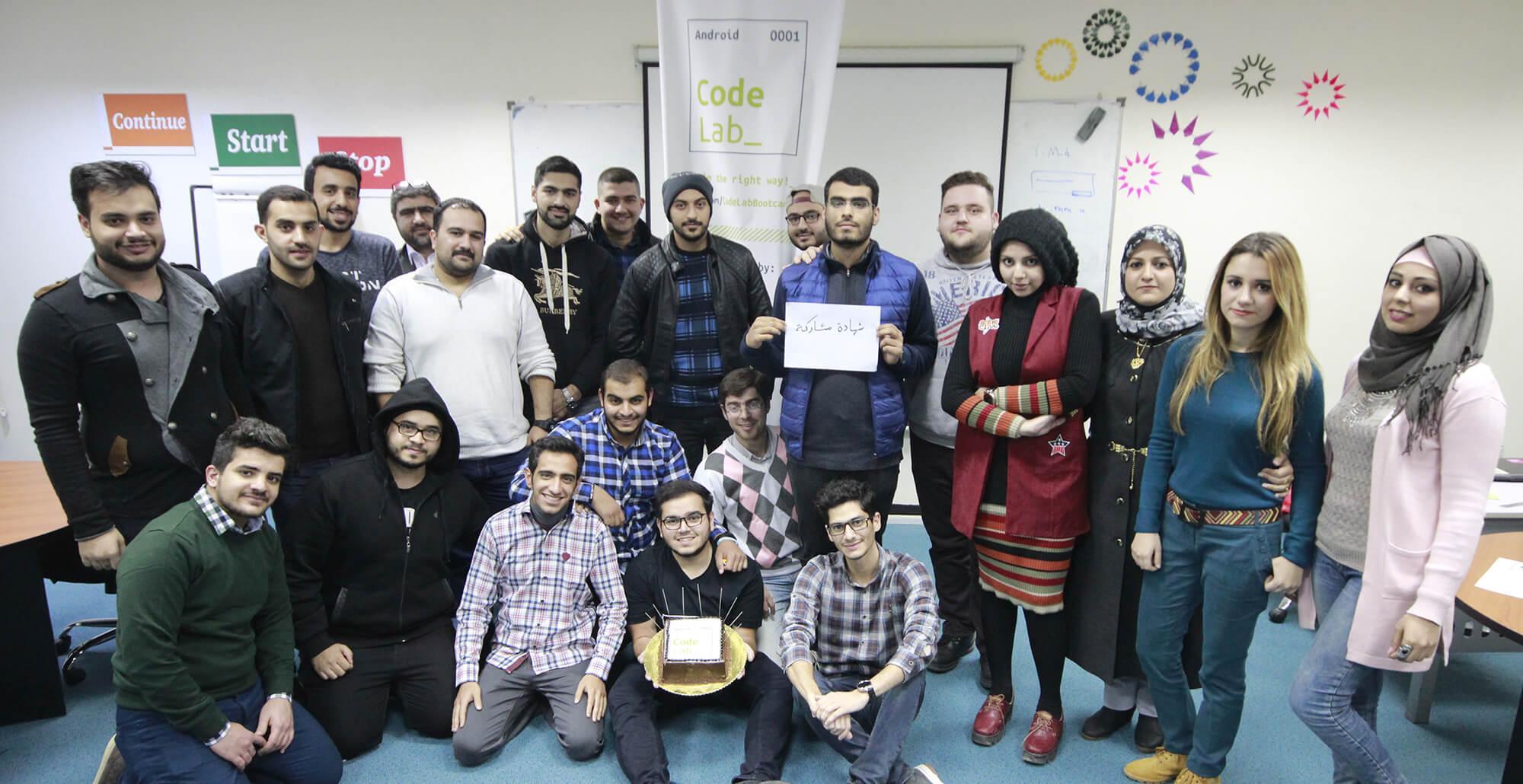 Code Lab, an initiative to close the software developer skill gap in Iraq