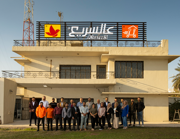 Alsaree3, Iraq's Popular Food Delivery App, and Al Zajel, E-logistics Company, Close Second Round of Investment