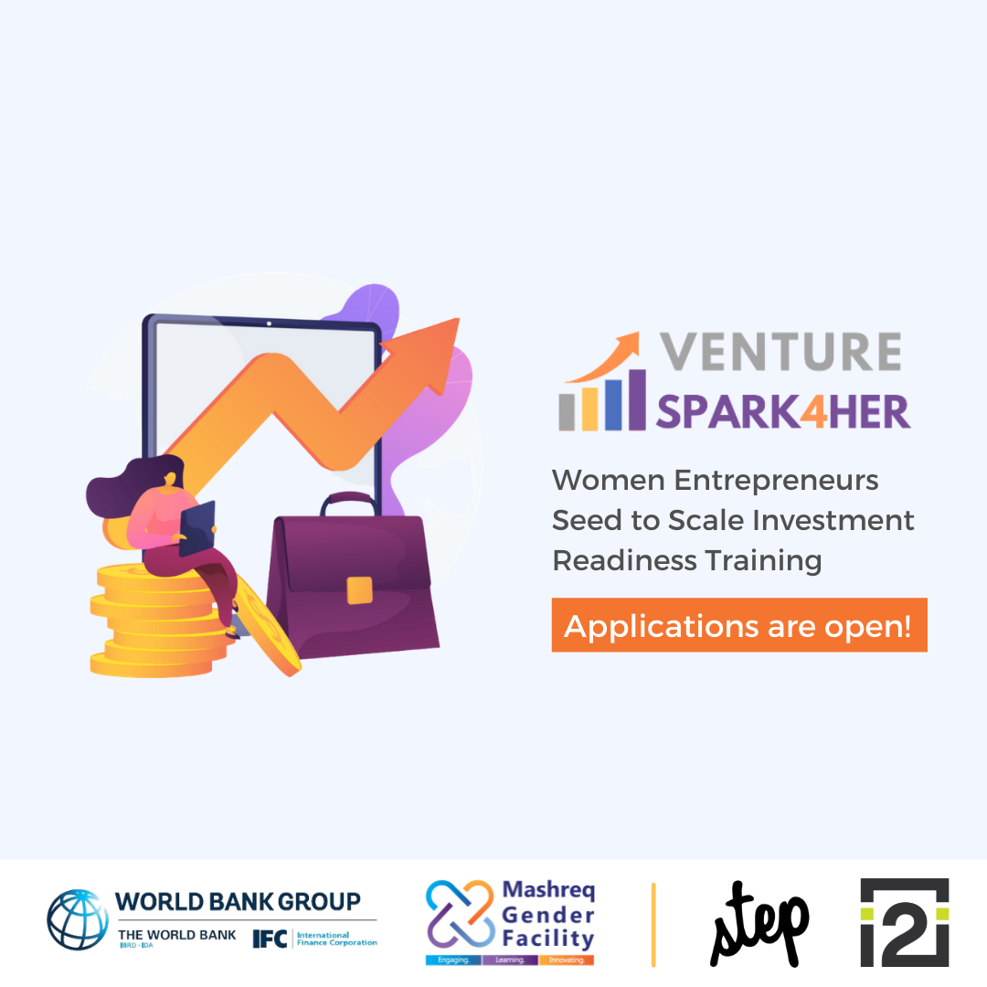 A call for all women entrepreneurs in Iraq